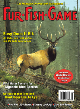 BackIssues/2005/August2005Cover.jpg