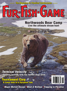 BackIssues/2005/June2005Cover.jpg