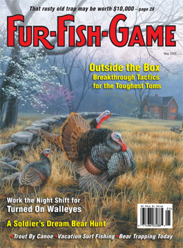 BackIssues/2005/May2005Cover.jpg
