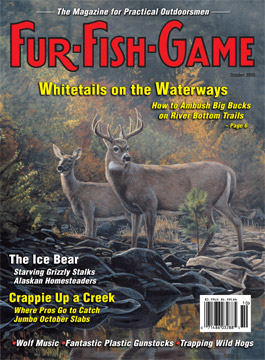 BackIssues/2005/October2005Cover.jpg